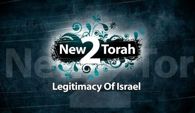 Is Israel Legitimate